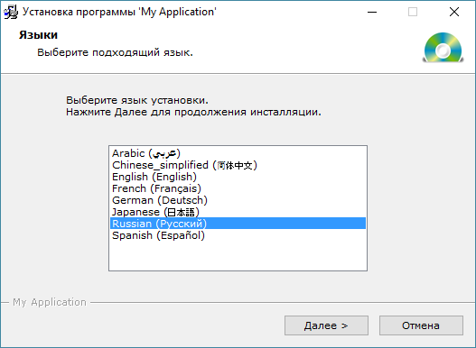 Example of Dialog - Language